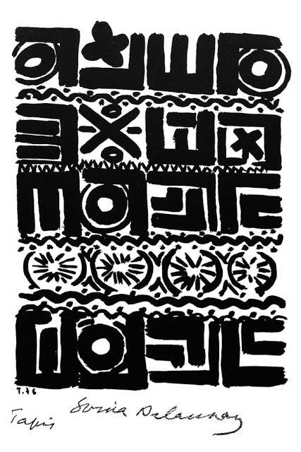 Sonia Delaunay. Project de tapis. Encre de Chine.