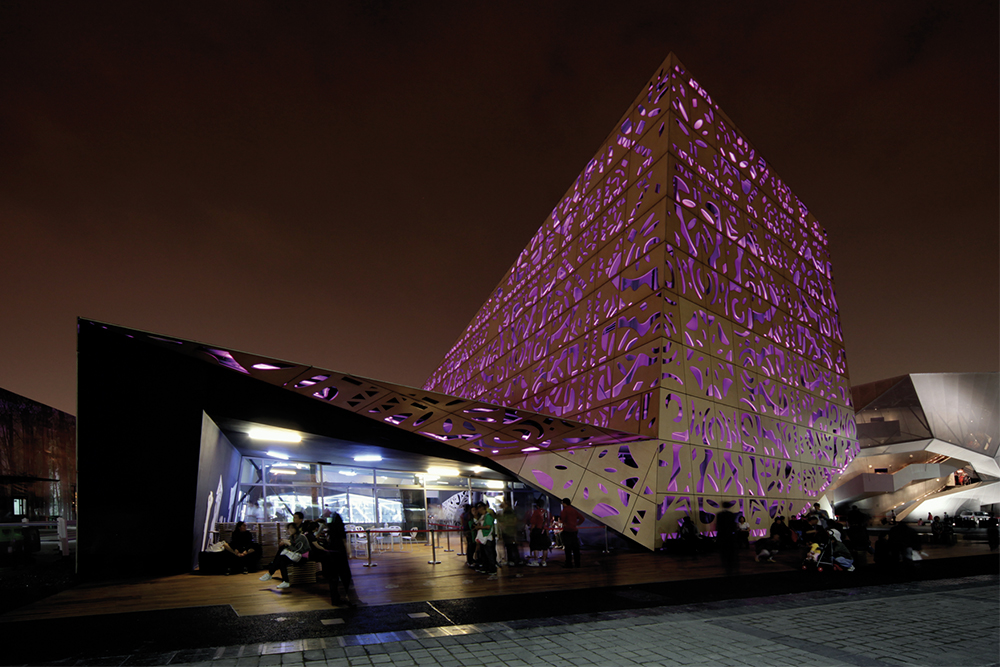 2_Polish Pavilion, World Expo, WWAA Architect